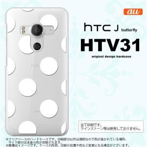 HTV31 スマホケース HTC J butterfly HTV31 カバー HTC J バタフライ ドット・水玉 白 nk-htv31-006|nk117