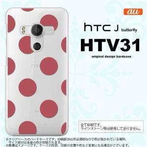HTV31 スマホケース HTC J butterfly HTV31 カバー HTC J バタフライ ドット・水玉 サーモンピンク nk-htv31-009|nk117