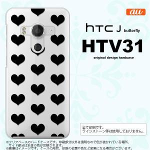 HTV31 スマホケース HTC J butterfly HTV31 カバー HTC J バタフライ ハート 黒 nk-htv31-015|nk117