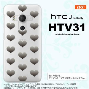 HTV31 スマホケース HTC J butterfly HTV31 カバー HTC J バタフライ ハート グレー nk-htv31-016|nk117