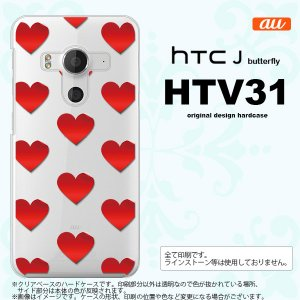 HTV31 スマホケース HTC J butterfly HTV31 カバー HTC J バタフライ ハート 赤 nk-htv31-017|nk117