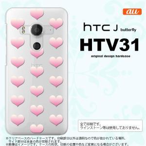 HTV31 スマホケース HTC J butterfly HTV31 カバー HTC J バタフライ ハート ピンク nk-htv31-018|nk117