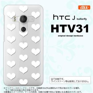 HTV31 スマホケース HTC J butterfly HTV31 カバー HTC J バタフライ ハート 白 nk-htv31-019|nk117