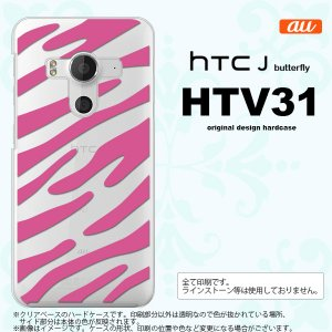 HTV31 スマホケース HTC J butterfly HTV31 カバー HTC J バタフライ ゼブラ ピンク nk-htv31-022|nk117