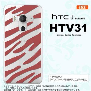 HTV31 スマホケース HTC J butterfly HTV31 カバー HTC J バタフライ ゼブラ 赤 nk-htv31-023|nk117