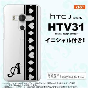 HTV31 スマホケース HTC J butterfly カバー HTC J バタフライ イニシャル トランプ(帯) 黒×クリア nk-htv31-528ini|nk117