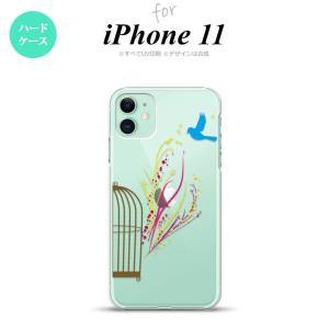 iPhone11 ケース ハードケース 青い鳥 赤 黄  +:-:+:-:+:-:+:-:+:-:+...