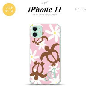 iPhone11 ケース ソフトケース ホヌ ティアレ ピンク +アルファベット nk-i11-tp1080i|nk117