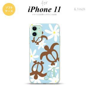 iPhone11 ケース ソフトケース ホヌ ティアレ 水色 +アルファベット nk-i11-tp1082i|nk117