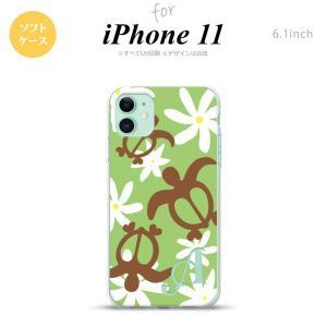 iPhone11 ケース ソフトケース ホヌ ティアレ 緑 +アルファベット nk-i11-tp1083i|nk117