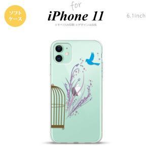 iPhone11 ケース ソフトケース 青い鳥 紫  +:-:+:-:+:-:+:-:+:-:+:-...