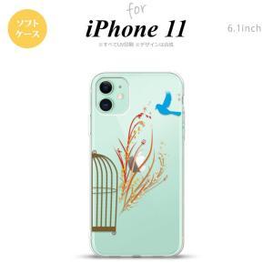 iPhone11 ケース ソフトケース 青い鳥 赤  +:-:+:-:+:-:+:-:+:-:+:-...