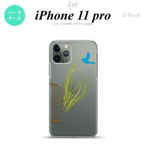 iPhone11pro ケース ハードケース 青い鳥 黄  +:-:+:-:+:-:+:-:+:-:...