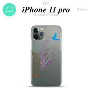 iPhone11pro ケース ハードケース 青い鳥 紫  +:-:+:-:+:-:+:-:+:-:...