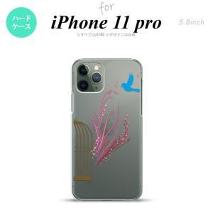 iPhone11pro ケース ハードケース 青い鳥 紫 赤  +:-:+:-:+:-:+:-:+:...