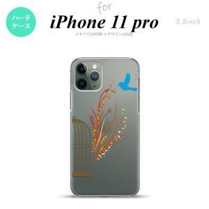 iPhone11pro ケース ハードケース 青い鳥 赤  +:-:+:-:+:-:+:-:+:-:...