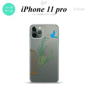 iPhone11pro ケース ハードケース 青い鳥 緑  +:-:+:-:+:-:+:-:+:-:...
