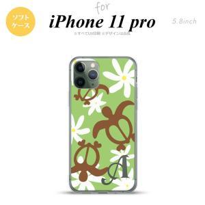 iPhone11pro ケース ソフトケース ホヌ ティアレ 緑 +アルファベット nk-i11p-tp1083i|nk117