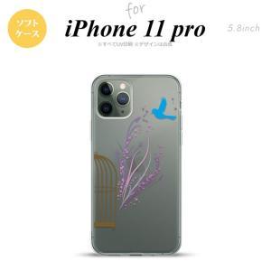 iPhone11pro ケース ソフトケース 青い鳥 紫  +:-:+:-:+:-:+:-:+:-:...