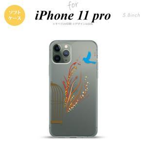 iPhone11pro ケース ソフトケース 青い鳥 赤  +:-:+:-:+:-:+:-:+:-:...
