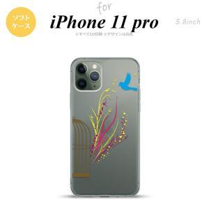 iPhone11pro ケース ソフトケース 青い鳥 赤 黄  +:-:+:-:+:-:+:-:+:...