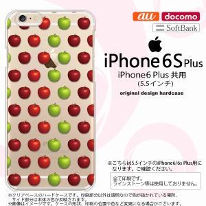 iPhone6 Plus/iPhone6s Plus スマホケース カバー アイフォン6/6s プラス りんご・林檎  nk-i6plus-049