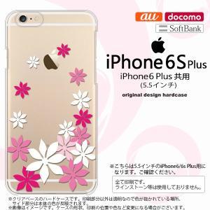 iPhone6 Plus/iPhone6s Plus スマホケース カバー アイフォン6/6s プラス ティアレ ピンク nk-i6plus-1075