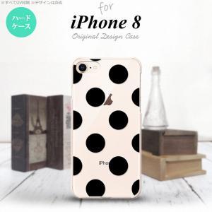 iPhone8 スマホケース カバー アイフォン8 ドット・水玉 黒 nk-ip8-001 nk117
