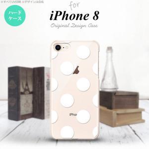 iPhone8 スマホケース カバー アイフォン8 ドット・水玉 白 nk-ip8-006 nk117