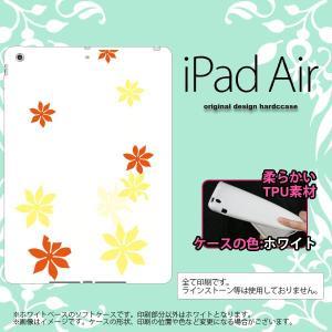 iPad Air スマホカバー ケース アイパッド エアー ソフトケース ティアレ 黄色 nk-ipad-w-tp1076