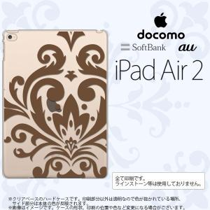 iPad Air 2 ケース カバー アイパッド エアー 2 ダマスク柄大B 茶 nk-ipadair2-1036