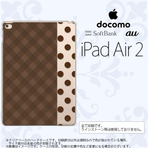 iPad Air 2 ケース カバー アイパッド エアー 2 チェック・ドット 茶 nk-ipadair2-1525