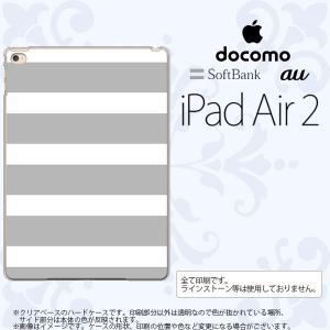 iPad Air 2 ケース カバー アイパッド エアー 2 ボーダー(B) グレー×白 nk-ipadair2-793