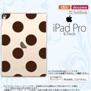 iPad Pro スマホケース カバー アイパッド プロ ドット・水玉 茶 nk-ipadpro-002|nk117