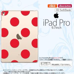 iPad Pro スマホケース カバー アイパッド プロ ドット・水玉 赤 nk-ipadpro-003|nk117