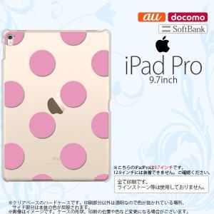 iPad Pro スマホケース カバー アイパッド プロ ドット・水玉 ピンク nk-ipadpro-004|nk117