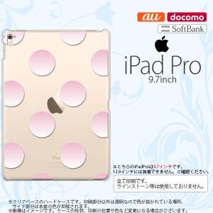 iPad Pro スマホケース カバー アイパッド プロ ドット・水玉 ピンク nk-ipadpro-005|nk117