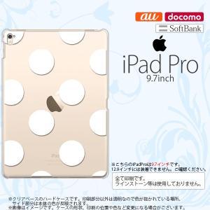 iPad Pro スマホケース カバー アイパッド プロ ドット・水玉 白 nk-ipadpro-006|nk117