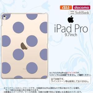 iPad Pro スマホケース カバー アイパッド プロ ドット・水玉 紫 nk-ipadpro-007|nk117