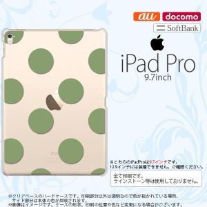 iPad Pro スマホケース カバー アイパッド プロ ドット・水玉 緑 nk-ipadpro-008|nk117