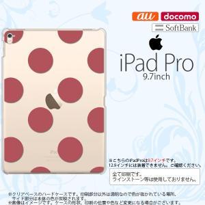 iPad Pro スマホケース カバー アイパッド プロ ドット・水玉 サーモンピンク nk-ipadpro-009|nk117