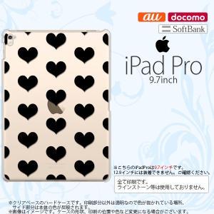 iPad Pro スマホケース カバー アイパッド プロ ハート 黒 nk-ipadpro-015|nk117