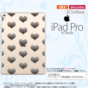 iPad Pro スマホケース カバー アイパッド プロ ハート グレー nk-ipadpro-016|nk117