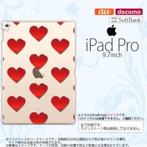 iPad Pro スマホケース カバー アイパッド プロ ハート 赤 nk-ipadpro-017|nk117
