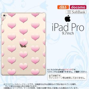 iPad Pro スマホケース カバー アイパッド プロ ハート ピンク nk-ipadpro-018|nk117