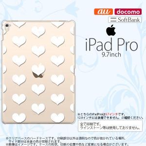 iPad Pro スマホケース カバー アイパッド プロ ハート 白 nk-ipadpro-019|nk117