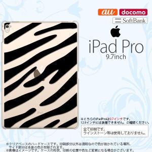 iPad Pro スマホケース カバー アイパッド プロ ゼブラ 黒 nk-ipadpro-021|nk117