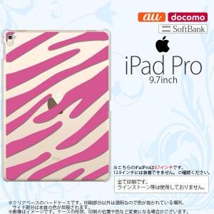 iPad Pro スマホケース カバー アイパッド プロ ゼブラ ピンク nk-ipadpro-022|nk117