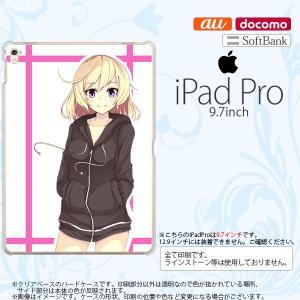 iPad Pro スマホケース カバー アイパッド プロ キャラB ピンク nk-ipadpro-1327|nk117