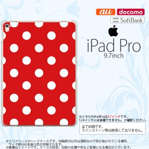 iPad Pro スマホケース カバー アイパッド プロ ドット・水玉 赤 nk-ipadpro-839|nk117